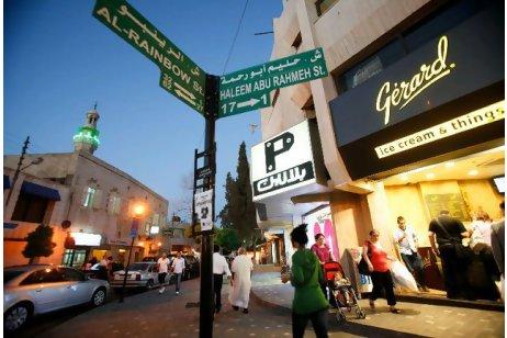Bustling Rainbow Street in Amman